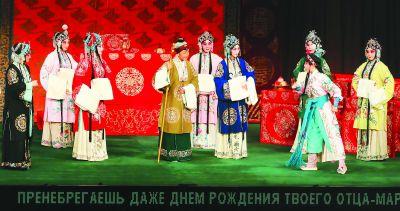 """白俄羅斯、亞美尼亞觀眾點贊中國國家京劇院: """"京劇,美得炫目"""""""
